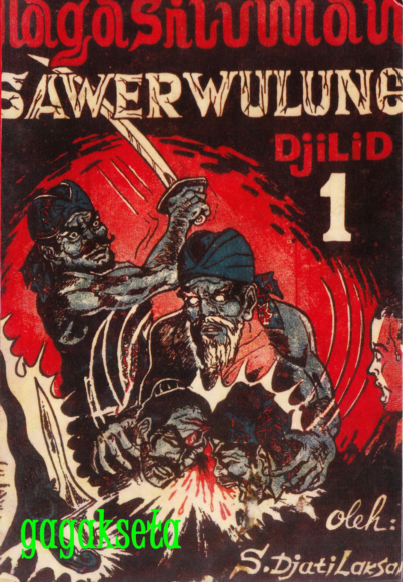 Naga Siluman Sawer Wulung