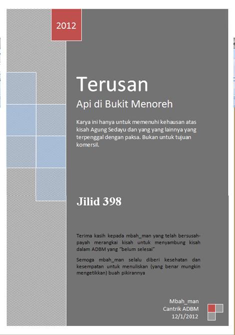 tadbm-398