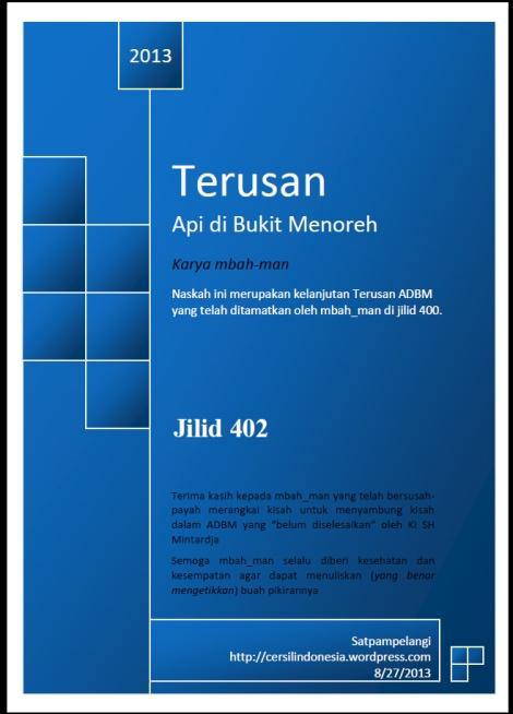 TADBM-402