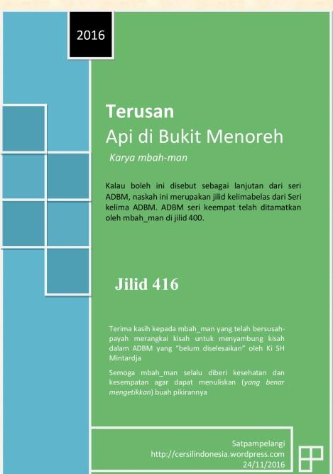 tadbm-416